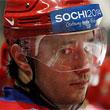 ЧМ-2007, сборная России, Илья Ковальчук, сборная Чехии
