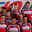Денис Меньшов, UCI, Katusha-Alpecin, Хоаким Родригес