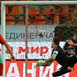 «Аполлон» разгромил «Локомотив». Как это было
