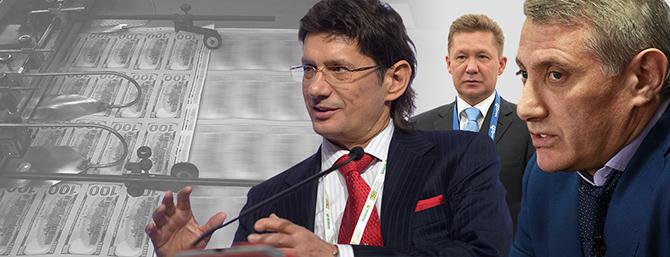 Бюджеты российских клубов: почти 1,5 миллиарда на всех