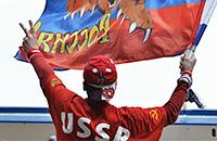 сборная России, ЧМ-2015