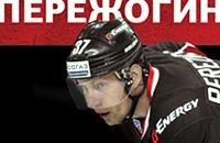 Авангард, Александр Пережогин, фото, КХЛ