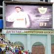 обзор гостевых, Юрий Жирков, болельщики, премьер-лига Россия