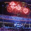 Евро-2012, фото, НСК Олимпийский