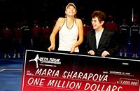 Мария Шарапова, фото, WTA