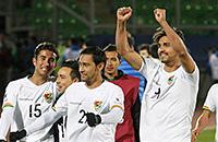 Кубок Америки, сборная Боливии