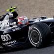 Заубер, Ред Булл, тесты Формула-1, Лотус, Макларен, Хонда, Уильямс, Супер Агури