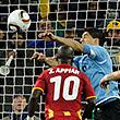 «Они говорили: если бы я не выбил мяч, мы бы никуда не прошли». Суарес вспоминает матч Уругвай – Гана
