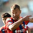 ЦСКА играет с «Химиком» в Кубке России. Онлайн