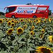 Мировой тур, Katusha-Alpecin, UCI