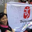 сборная России жен, болельщики, фото, Пекин-2008, Иван Едешко, Бувайсар Сайтиев