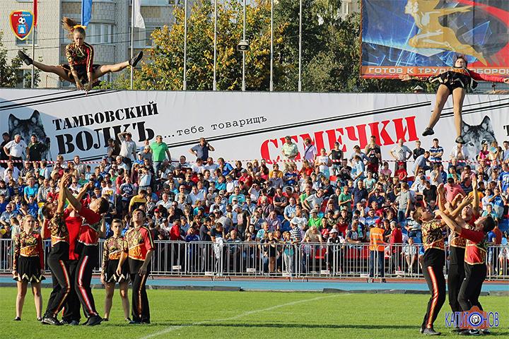 Россия, какая она есть. Кубок страны в провинции