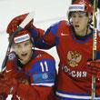 молодежный чемпионат мира, молодежная сборная России, молодежная сборная Австрии