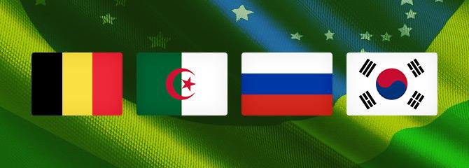 Группа сборной России на чемпионате мира 2014
