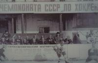 Авангард, Виктор Блинов, любительский хоккей, интервью