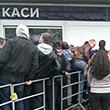 сборная Украины, бизнес, болельщики, НСК Олимпийский