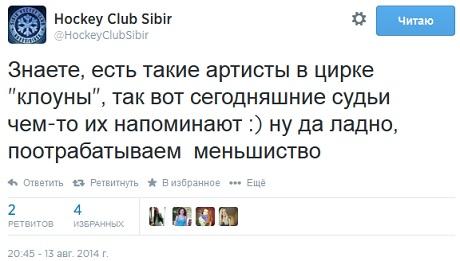 http://s5o.ru/storage/simple/ru/edt/99/52/47/65/ruec36b3b8a5c.jpg