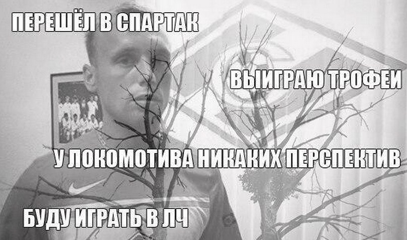 """""""Зенит"""" назвал Глушакова титулованным футболистом"""