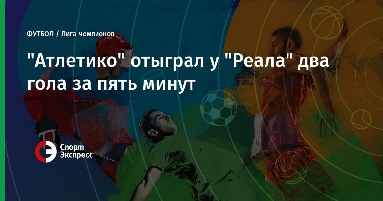 Чемпионат европы футболу прогнозы матчи dota 2 toyota-kaldina.ru