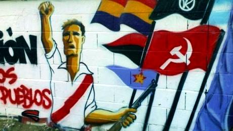 Самые «левые» футбольные клубы мира. Часть 2