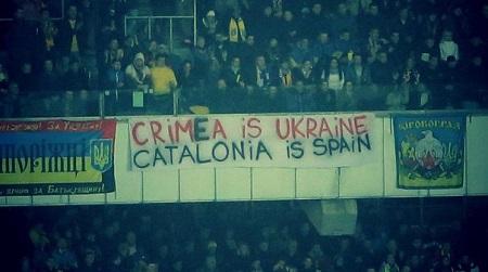 Баннер украинских болельщиком на матче Украина - Испания