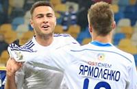 премьер-лига Украина, Металлист, фото, Егор Чегурко