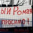 Черноморец Одесса, болельщики, Габала, Роман Григорчук