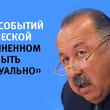 Валерий Газзаев, премьер-лига Украина, премьер-лига Россия, Объединенный чемпионат