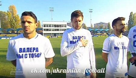 Игроки Днепра поддержали Федорчука - изображение 1