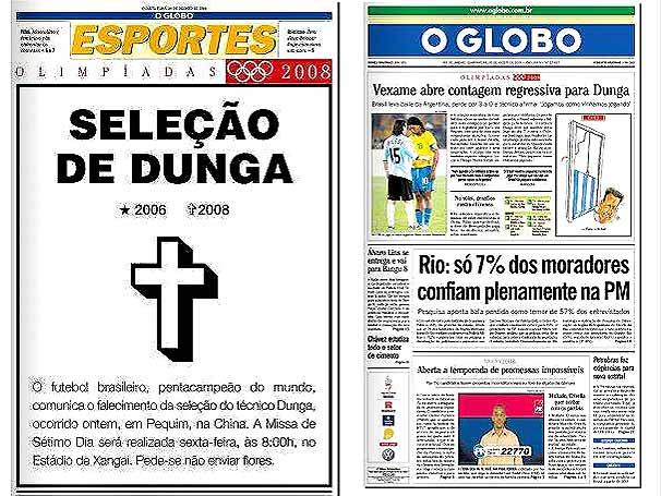 Бразильские газеты – 2