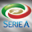 Calcio_Italiano