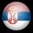 Сербские спортсмены в России