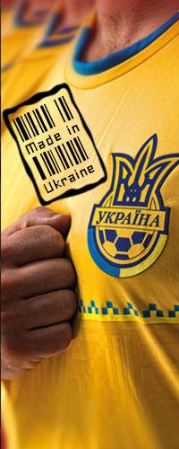 Made in Ukraine, Made in Ukraine