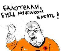 Евгений Евневич, Евгений Евневич