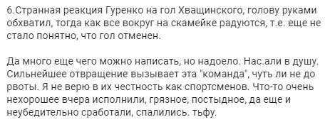 https://s5o.ru/storage/dumpster/0/00/b5def4c7d8b4e445df1bb36a6ecaf.JPG