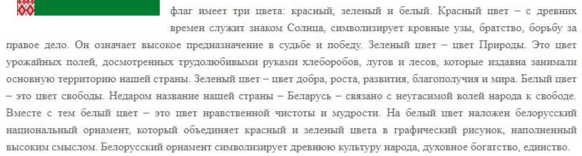 https://s5o.ru/storage/dumpster/0/05/2c3f81a893084dbdedac5f09c49d7.JPG