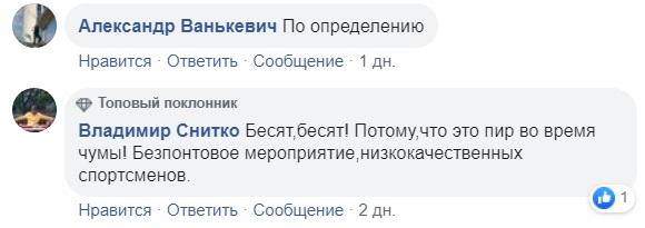 https://s5o.ru/storage/dumpster/0/07/9f4230a5e693c893a2f840d2ab062.JPG