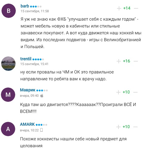 https://s5o.ru/storage/dumpster/0/0a/ae1c6dcc687cc42730ec84e392832.JPG