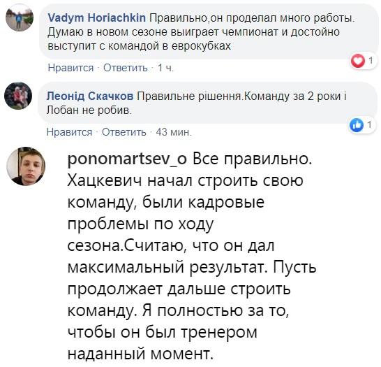 https://s5o.ru/storage/dumpster/0/32/c34eef55b993a0a2a1d0e590e0ca9.JPG
