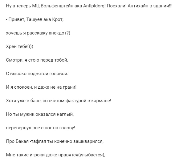 https://s5o.ru/storage/dumpster/0/49/40018a860c313ce5574b04c5e9d38.JPG