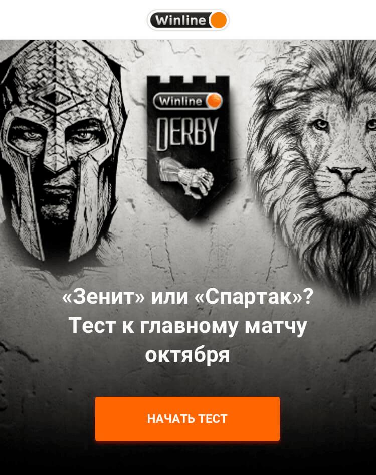 «Спартак» или «Зенит»? Дзюба-московский или Дзюба-питерский? Тест к главному матчу осени
