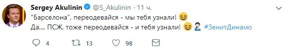https://s5o.ru/storage/dumpster/0/5c/6354df073e00b9b86ba94c5fa715d.JPG