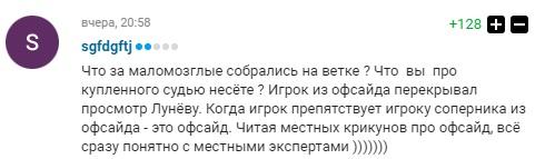 https://s5o.ru/storage/dumpster/0/61/5cc9680af1a138ac14a518a858737.JPG