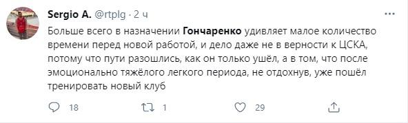 https://s5o.ru/storage/dumpster/0/77/bba5b5520c3437201e2c4dfa0a09e.jpg