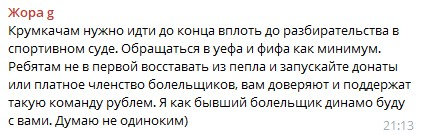 https://s5o.ru/storage/dumpster/0/b9/8561319e390adc733ecaf770eae85.jpg