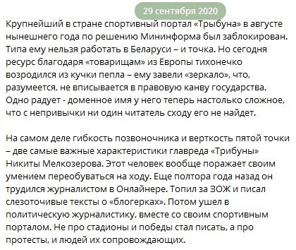 https://s5o.ru/storage/dumpster/0/df/e8c8c1d4a5d20b41bc1069f6ec385.JPG