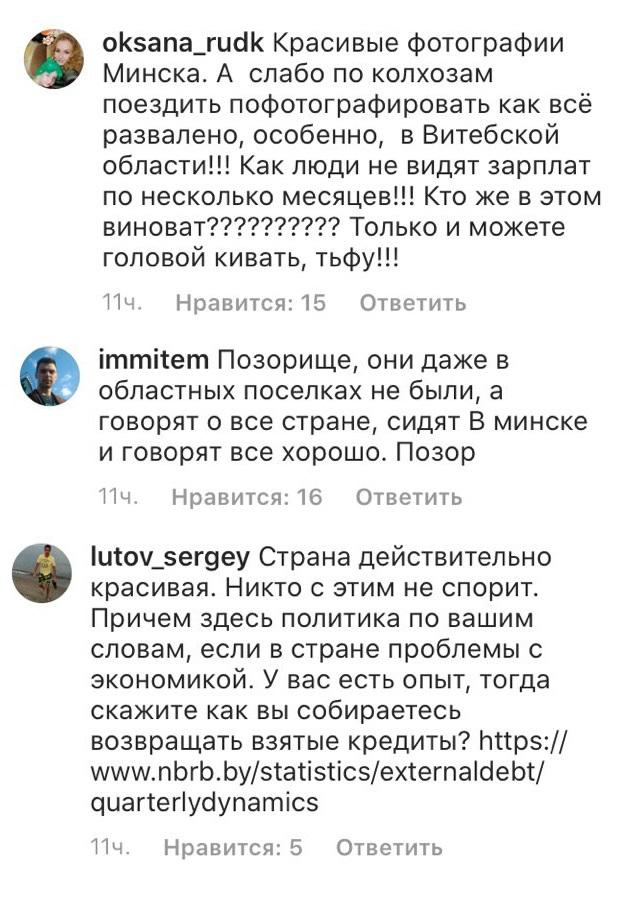 https://s5o.ru/storage/dumpster/1/05/4728019b888965536165913739828.JPG