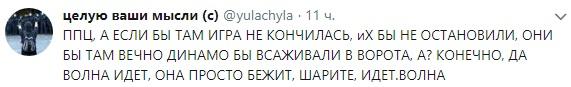 https://s5o.ru/storage/dumpster/1/0b/682d4ba217914aa5d8e2081f69b04.JPG