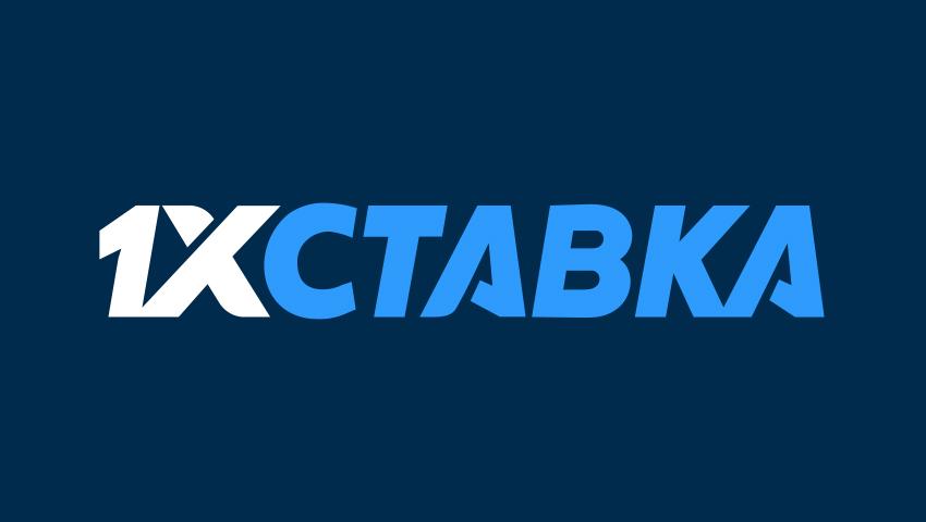 Букмекерская контора 1xСтавка - рабочее зеркало, мобильная версия ...
