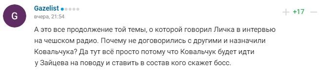 https://s5o.ru/storage/dumpster/1/2f/d79ce881f0cb6e1dd6a502a719f66.JPG